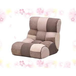 ソファーのような快適座椅子/リクライニングチェア 【TONE】 41段リクライニング ポケットコイル64ヶ入り 『ピグレットJr』