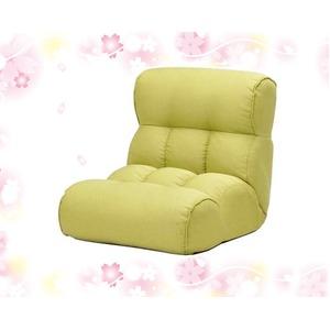 ソファーのような快適座椅子/リクライニングチェア 【グリーン】 41段リクライニング ポケットコイル64ヶ入り 『ピグレットJr』