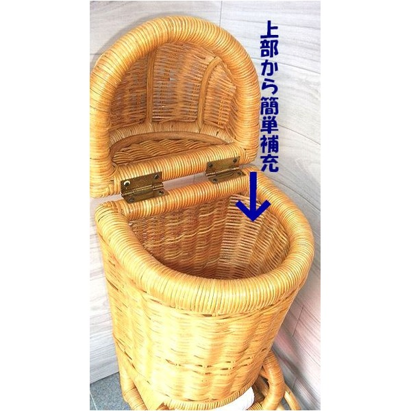 籐製 トイレットペーパーホルダー/ロールストッカー 【幅26cm】 天然素材 ナチュラルテイスト