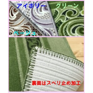 グレースオーナメント廊下敷 抗菌防臭 65×540cm グリーン 日本製 マット