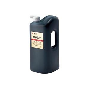 (業務用2セット) 開明 開明墨汁 BO1005 1.8L