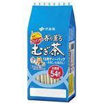 (業務用2セット) 伊藤園 香り薫る麦茶ティーバッグ 54パック入x10袋の画像