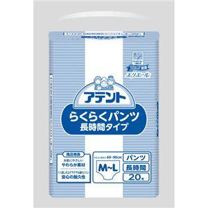(業務用2セット) 大王製紙 アテントらくらく...の関連商品2