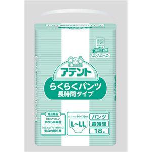 (業務用2セット) 大王製紙 アテントらくらく...の関連商品1
