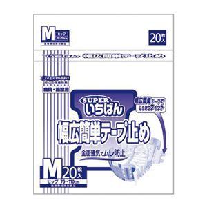 (業務用2セット)カミ商事スーパーいちばん幅広簡単テープ止めM20枚