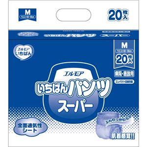 (業務用2セット)カミ商事いちばんパンツスーパーM20枚