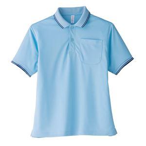 (業務用2セット) Natural Smile ポロシャツユニセックスMS3112 S サックス