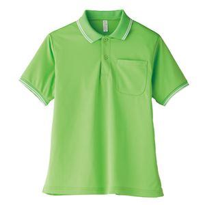 (業務用2セット) Natural Smile ポロシャツユニセックスMS3112 S ライムGR