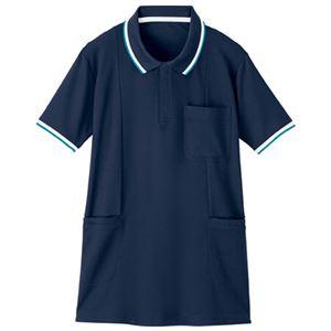 (業務用2セット) 自重堂 半袖ロングポロシャツ WH90338 ネービー4L