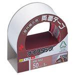 (業務用2セット) ニチバン ナイスタック NW-N50 不織布テープ 5巻