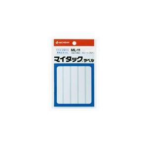 (業務用2セット) ニチバン マイタックラベル ML-11 一般 10袋