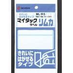 (業務用2セット) ニチバン マイタックラベル リムカ ML-R5 10巻