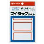 (業務用2セット) ニチバン マイタックラベル ML-109 赤枠 10袋