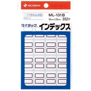 (業務用2セット) ニチバン マイタックインデックス ML-131B 10袋