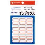 (業務用2セット) ニチバン マイタックインデックス ML-132R 10袋