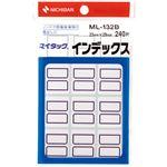 (業務用2セット) ニチバン マイタックインデックス ML-132B 10袋