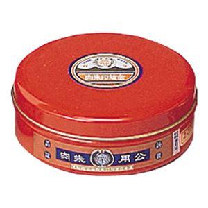 (業務用2セット) 丸山工業 金龍印朱肉 KB-2 公用 200g