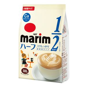 (業務用2セット) AGF マリーム 低脂肪タイプ 500g 袋入x3袋