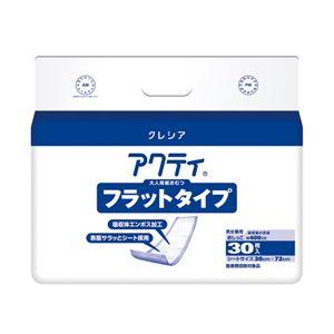 (業務用10セット) 日本製紙クレシア アクティ フラットタイプ 30枚
