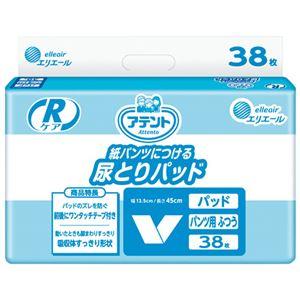 (業務用10セット)大王製紙アテントRケア紙パンツにつける尿パット
