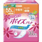 (業務用10セット) 日本製紙クレシア ポイズパッド 軽快ライト 28枚