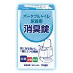 (業務用10セット) 浅井商事 ポータブルトイレ・尿器用消臭錠30錠