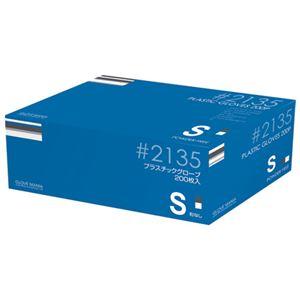 (業務用10セット) 川西工業 プラスチックグローブ #2135 S 粉なし