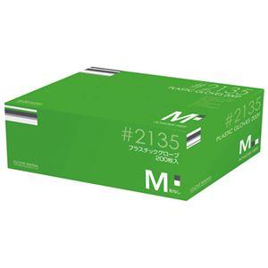 (業務用10セット) 川西工業 プラスチックグローブ #2135 M 粉なし