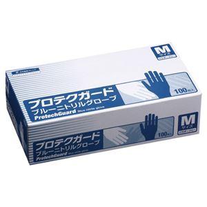 (業務用10セット)日本製紙クレシアプロテクガードニトリルグローブ青M100枚