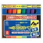 (業務用10セット) シヤチハタ 乾きまペン太字角芯 8C 199NK-8S