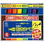 (業務用10セット) シヤチハタ 乾きまペン中字丸芯 8C 177NK-8S