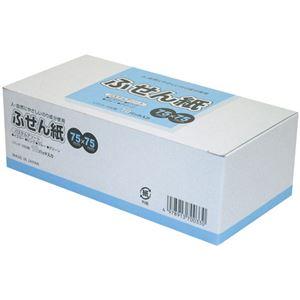 (業務用10セット) ニチバン 水溶性糊ふせん紙 パステルアソート75