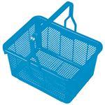 (業務用10セット) 積水テクノ成型 スクールバスケット ブルー