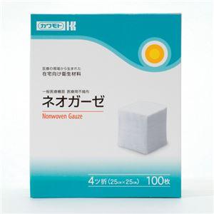 (業務用10セット) 川本産業 在宅ネオガーゼ4折