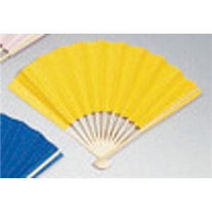 (業務用20セット) ゴークラ カラー扇子 黄の商品画像