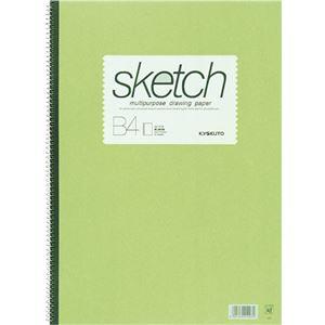 (業務用20セット) キョクトウ・アソシエイツ スケッチブック 画用紙 B4 厚口 SK710