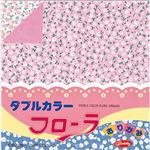 (業務用20セット) ショウワグリム 折紙 ダブルカラー花柄 23-1851 32枚 15cm