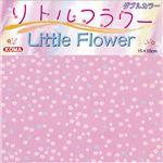 (業務用20セット) クラサワ 折紙リトルフラワ- ダブルカラ- K06013200