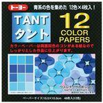 (業務用20セット) トーヨー タント12 カラーペーパー15 68002 青