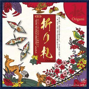 (業務用20セット) トーヨー 折り札(15.0)006201