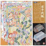(業務用20セット) トーヨー 京千代紙 13002 15cm