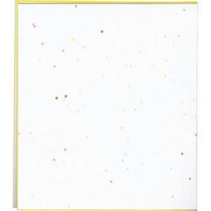 (業務用20セット) 菅公工業 二つ折色紙 大 ケ357 白