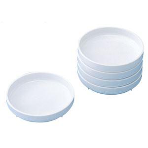 (業務用20セット) ミッキー 絵の具皿 重ね皿 5枚組03-2055