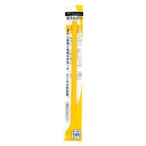 (業務用20セット) トンボ鉛筆 色鉛筆1500黄 5本組