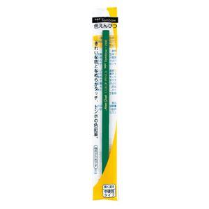(業務用20セット) トンボ鉛筆 色鉛筆15...の関連商品10