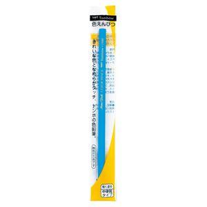 (業務用20セット) トンボ鉛筆 色鉛筆150...の関連商品9