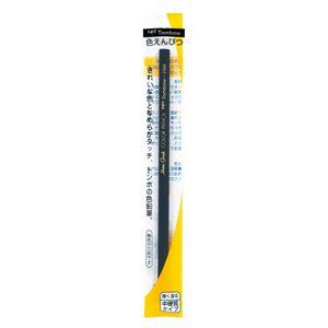 (業務用20セット) トンボ鉛筆 色鉛筆150...の関連商品7