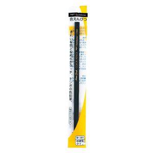 (業務用20セット) トンボ鉛筆 色鉛筆150...の関連商品1