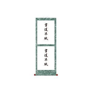 (業務用20セット) 菅公工業 仮巻雲花紙 半紙用 マ112