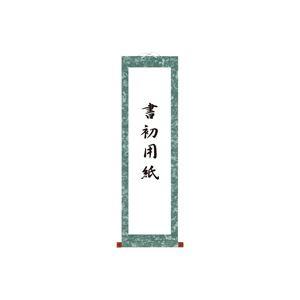 (業務用20セット) 菅公工業 仮巻雲花紙 長半紙用 マ113